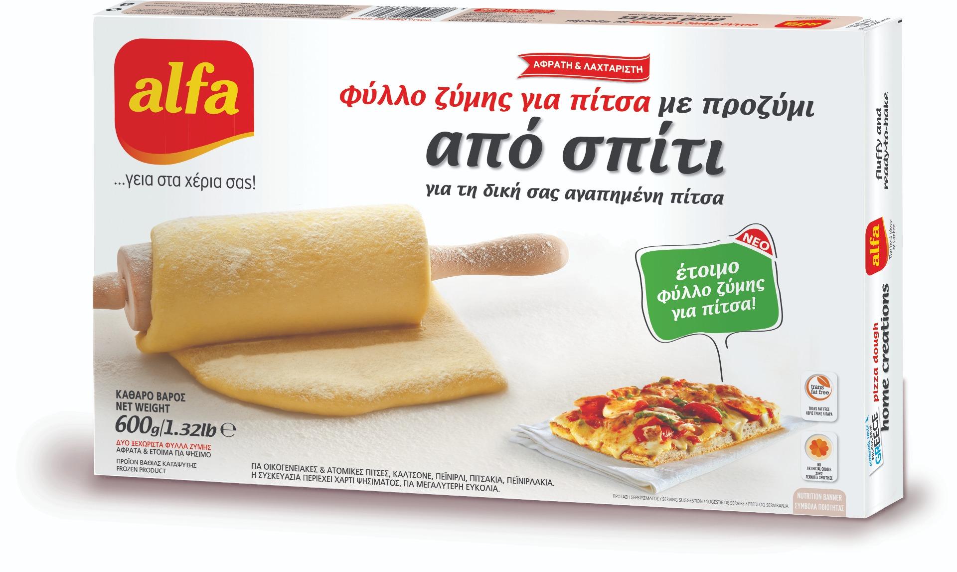 Ζυμη πίτσας Alfa 600gr