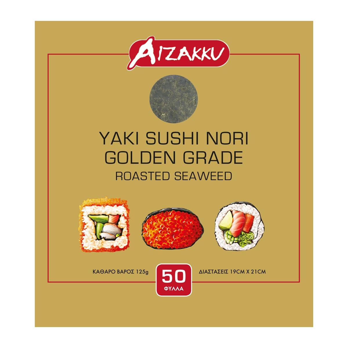 Aizakku Sushi Nori (50Sht) Grade AA 125gr