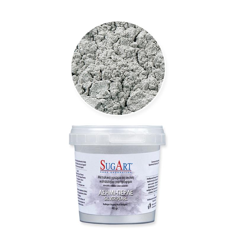 Μεταλλικό χρώμα ζαχαροπλαστικής σε σκόνη περλε ασημί