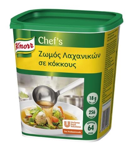 Knorr ζωμός λαχανικών σε κόκκους 1,150kg