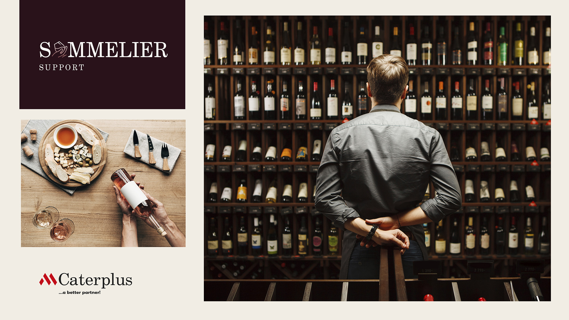 Sommelier Support από την Caterplus